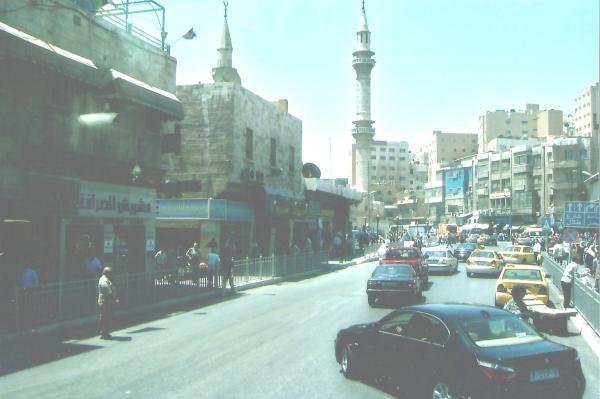 Aman-novi dio grada