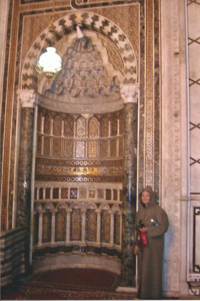 Mirhab u Umajadovoj džamiji