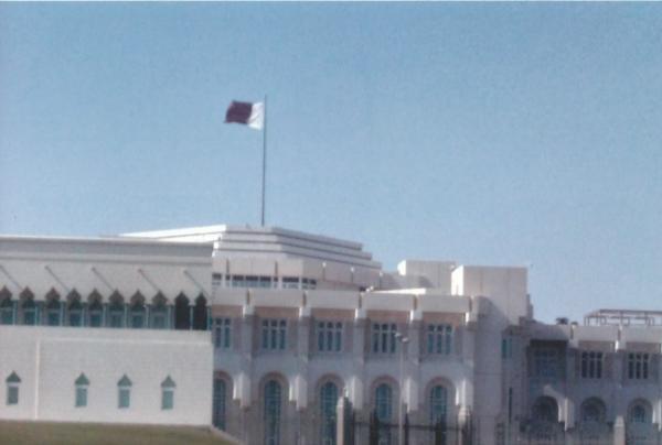 Doha-emirova plača s crveno -bijelom zastavom