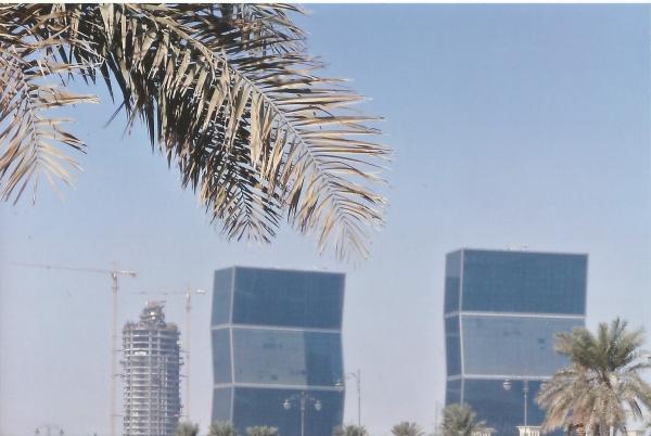 Doha-interesantni neboderi