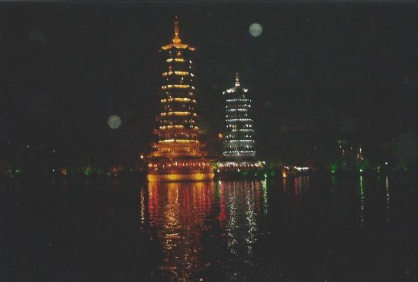 GUILIN-noću