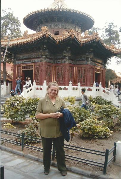 Jedan od paviljona u dvorištu Zabranjenog grada u Bejingu(Peking)