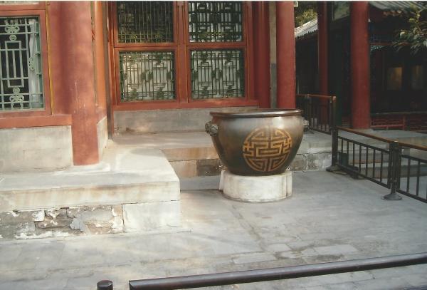 Ljetna carska palača-posude za vodu
