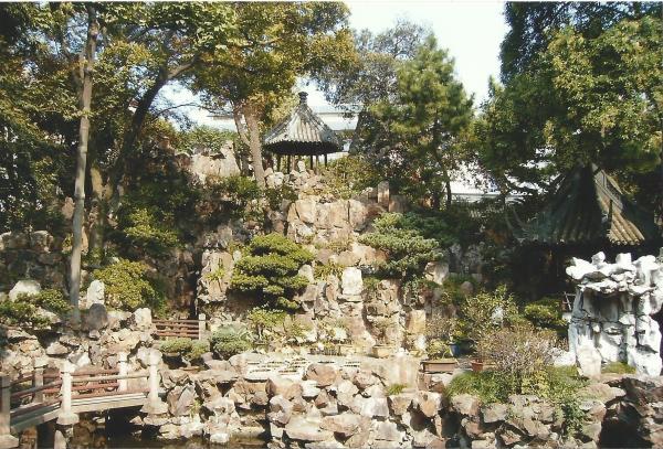SHANGAY-vrtovi sreće mandarina YU