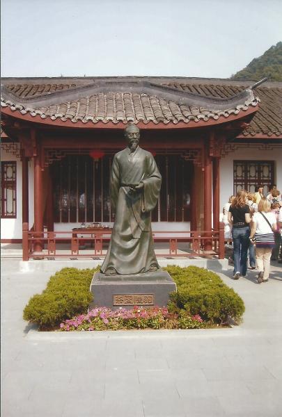Spomenik Chen Mengu koji je napisao enciklopediju o čaju