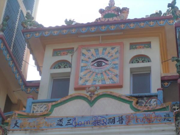 Ulaz u Taodaistički hram.